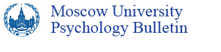 Moscow University Psychology Bulletin